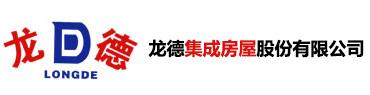 湖北万博manbetx官网主页厂家