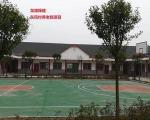 龙德绿建东风村养老院项目