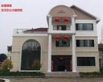 龙德绿建汉川办公大楼项目