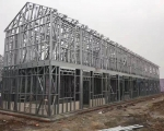 yabo226建筑