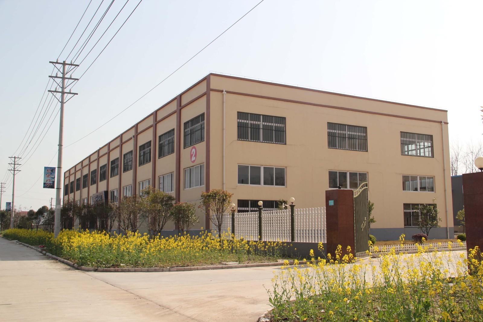 荆州市龙德七星彩近100期开奖结果股份有限公司原材料仓库