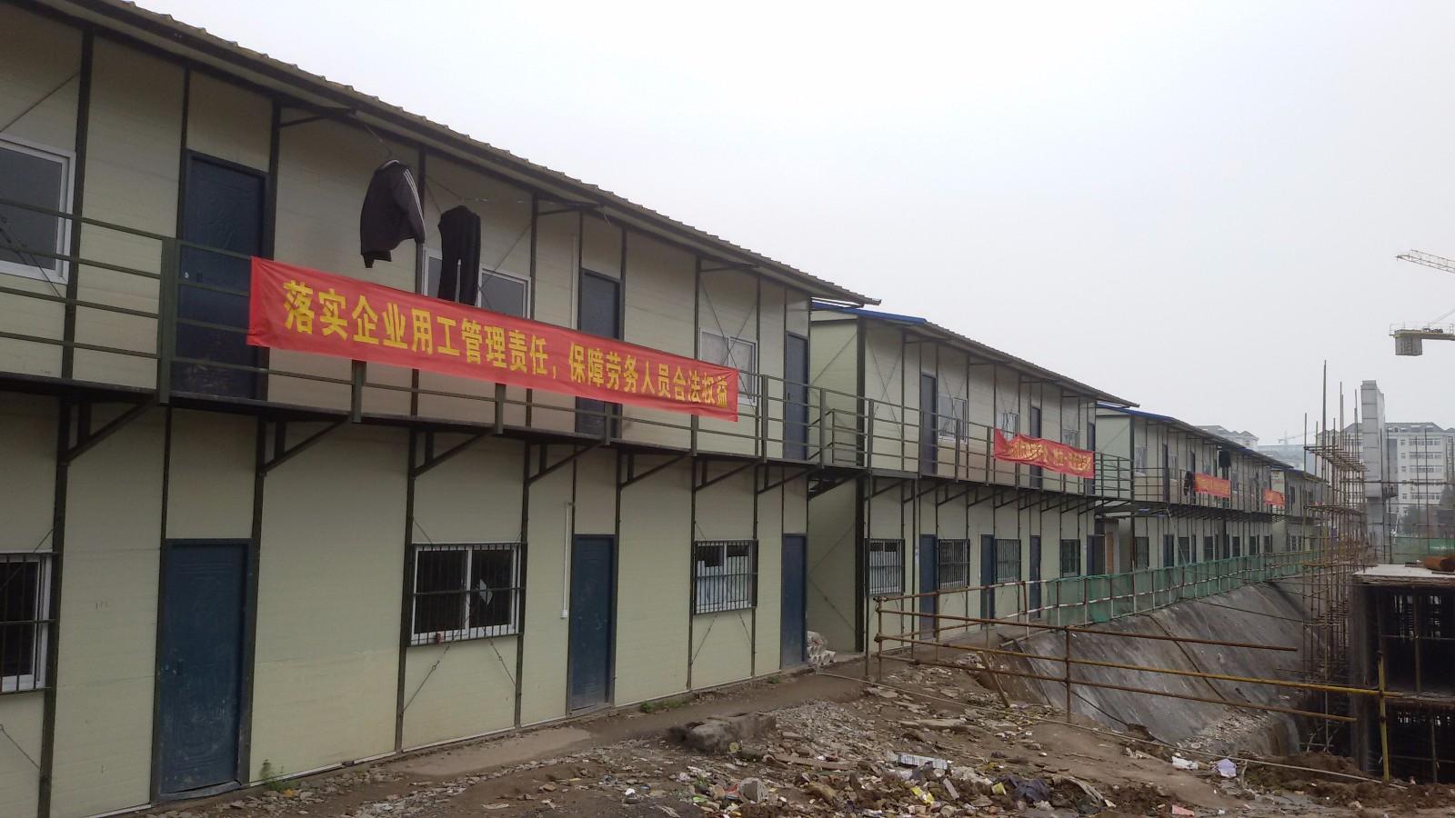 中建三局武汉珠宝文化产业园项目