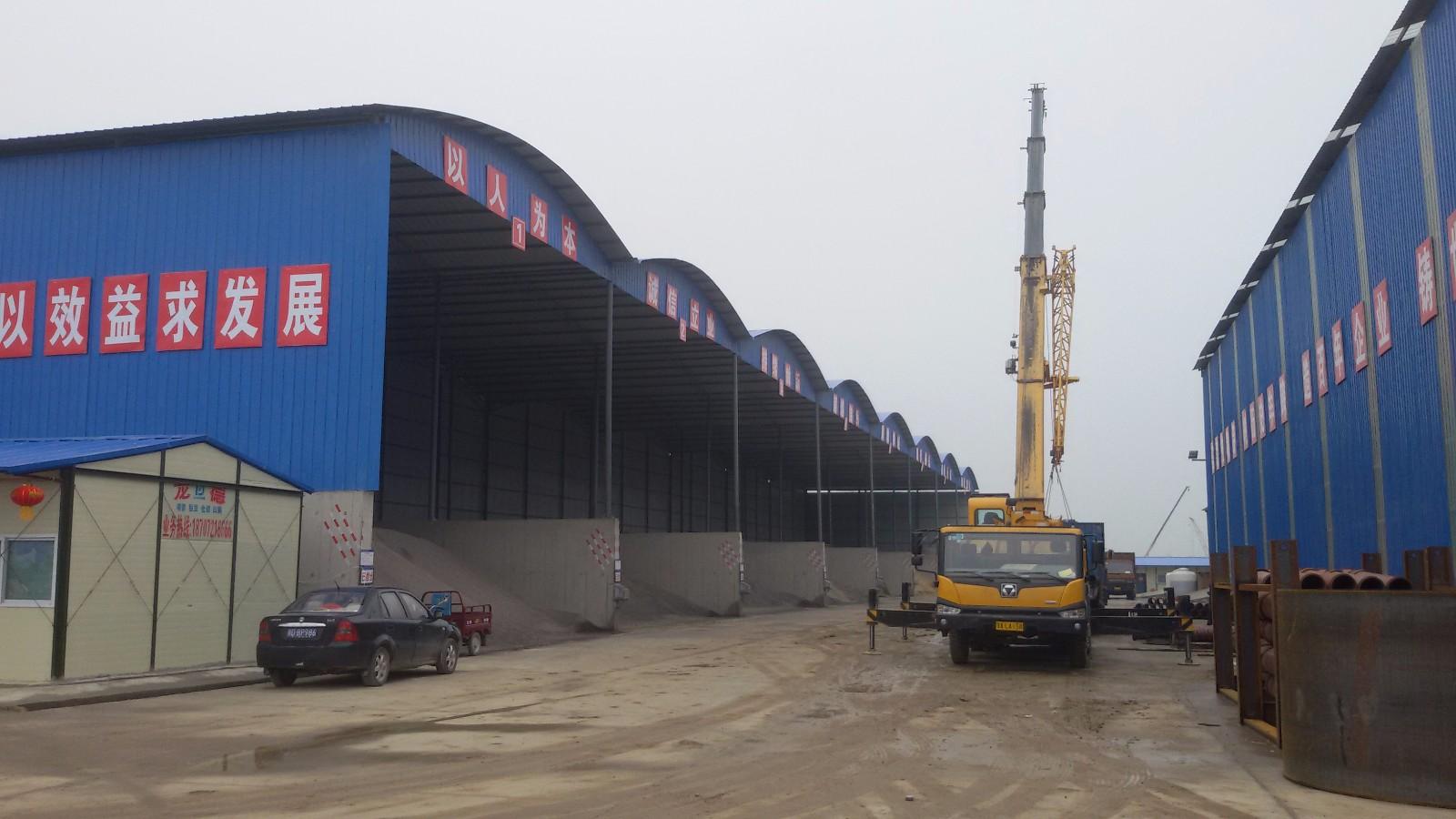 中建八局武汉城市圈环线高速XG-2项目
