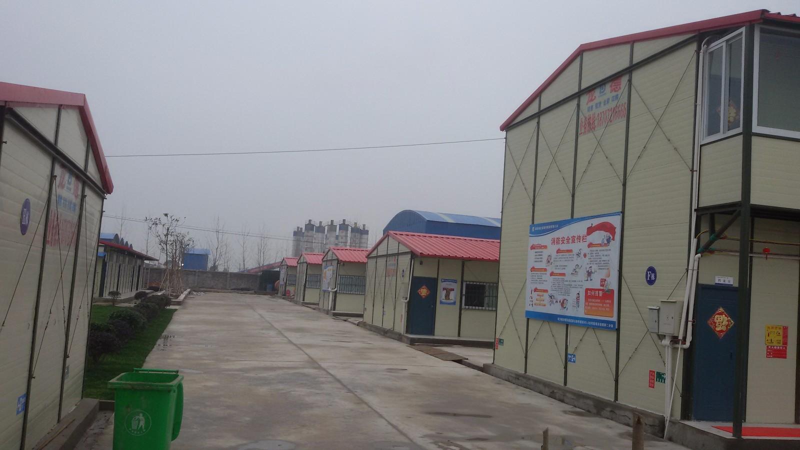 湖北路桥集团有限公司武汉城市圈环线高速XG-3项目